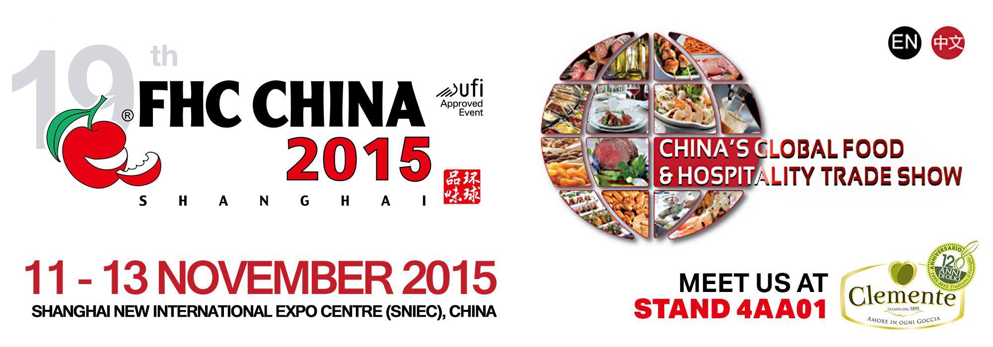 slider-fhc-china-2015